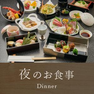 旬菜・鍋・魚介 独楽
